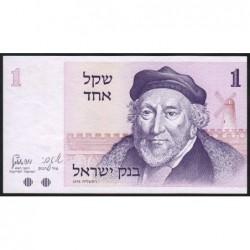 Israël - Pick 43 - 1 sheqel - 1978 (1980) - Etat : NEUF