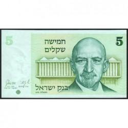 Israël - Pick 44 - 5 sheqalim - 1978 (1980) - Etat : NEUF