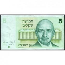 Israël - Pick 44 - 5 sheqalim - 1978 (1980) - Etat : TTB