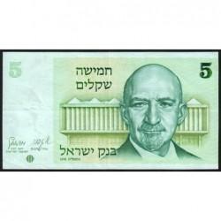 Israël - Pick 44 - 5 sheqalim - 1978 (1980) - Etat : SUP