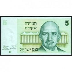 Israël - Pick 44 - 5 sheqalim - 1978 (1980) - Etat : SPL