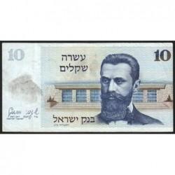 Israël - Pick 45 - 10 sheqalim - 1978 (1980) - Etat : TB
