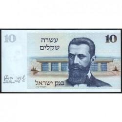 Israël - Pick 45 - 10 sheqalim - 1978 (1980) - Etat : NEUF