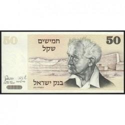 Israël - Pick 46a - 50 sheqalim - 1978 (1980) - Etat : SPL