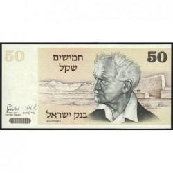 Israël - Pick 46a - 50 sheqalim - 1978 (1980) - Etat : NEUF