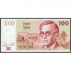 Israël - Pick 47a - 100 sheqalim - 1979 (1980) - Etat : NEUF