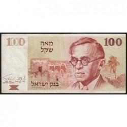 Israël - Pick 47a - 100 sheqalim - 1979 (1980) - Etat : TB+