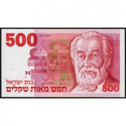 Israël - Pick 48 - 500 sheqalim - 1982 - Etat : NEUF