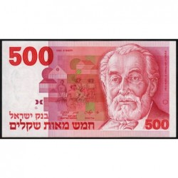 Israël - Pick 48 - 500 sheqalim - 1982 - Etat : pr.NEUF