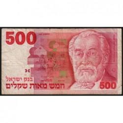 Israël - Pick 48 - 500 sheqalim - 1982 - Etat : TB-