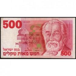 Israël - Pick 48 - 500 sheqalim - 1982 - Etat : TB