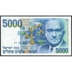 Israël - Pick 50a - 5'000 sheqalim - 1984 - Etat : NEUF
