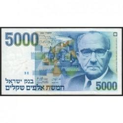 Israël - Pick 50a - 5'000 sheqalim - 1984 - Etat : TTB