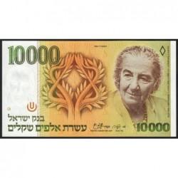 Israël - Pick 51a - 10'000 sheqalim - 1984 - Etat : NEUF