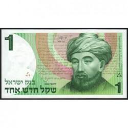 Israël - Pick 51Aa - 1 nouveau sheqalim - 1986 - Etat : SPL+