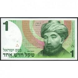 Israël - Pick 51Aa - 1 nouveau sheqalim - 1986 - Etat : NEUF