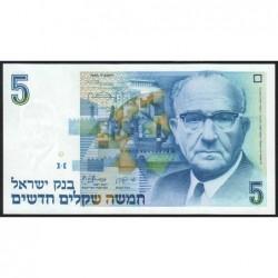Israël - Pick 52a - 5 nouveaux sheqalim - 1985 - Etat : NEUF