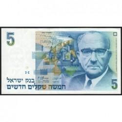 Israël - Pick 52a - 5 nouveaux sheqalim - 1985 - Etat : TTB