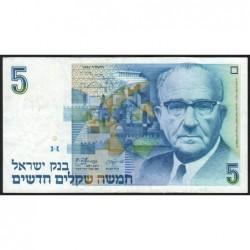Israël - Pick 52a - 5 nouveaux sheqalim - 1985 - Etat : TB+