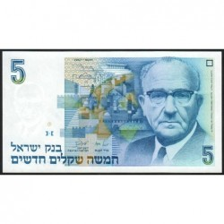 Israël - Pick 52b - 5 nouveaux sheqalim - 1987 - Etat : NEUF