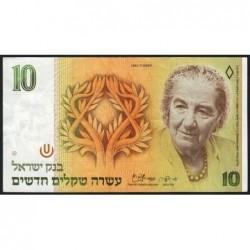 Israël - Pick 53a - 10 nouveaux sheqalim - 1985 - Etat : TTB