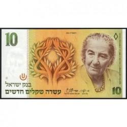 Israël - Pick 53a - 10 nouveaux sheqalim - 1985 - Etat : NEUF
