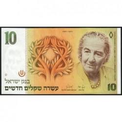 Israël - Pick 53b - 10 nouveaux sheqalim - 1987 - Etat : SPL