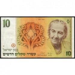 Israël - Pick 53b - 10 nouveaux sheqalim - 1987 - Etat : TTB