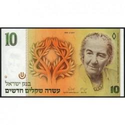 Israël - Pick 53c - 10 nouveaux sheqalim - 1992 - Etat : NEUF