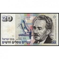 Israël - Pick 54a - 20 nouveaux sheqalim - 1987 (1988) - Etat : TB+