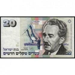 Israël - Pick 54c - 20 nouveaux sheqalim - 1993 - Etat : TTB