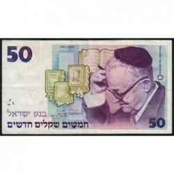 Israël - Pick 55c - 50 nouveaux sheqalim - 1988 - Etat : TB+