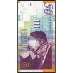 Israël - Pick 60a - 50 nouveaux sheqalim - 1998 (1999) - Etat : NEUF