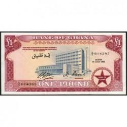 Ghana - Pick 2d - 1 pound - Série S/5 - 01/07/1962 - Etat : SPL