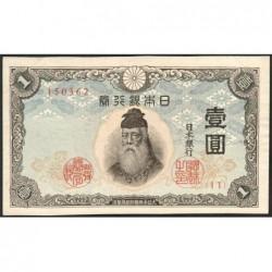 Japon - Pick 49a - 1 yen - 1943 - Etat : SPL
