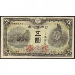 Japon - Pick 50a - 5 yen - Série 78 - 1943 - Etat : NEUF