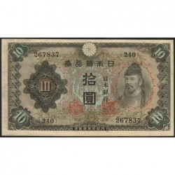 Japon - Pick 51a - 10 yen - 1943 - Etat : pr.NEUF