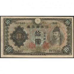 Japon - Pick 51a - 10 yen - Série 240 - 1943 - Etat : pr.NEUF