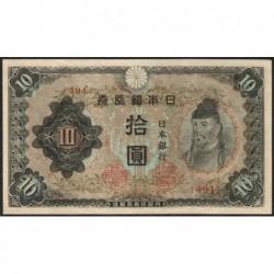 Japon - Pick 56a - 10 yen - Série 491 - 1944 - Etat : SPL