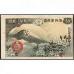 Japon - Pick 58a - 50 sen - Série 1623 - 1938 - Etat : NEUF