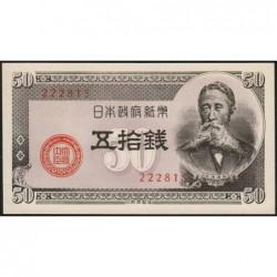 Japon - Pick 61 - 50 sen - Série 228 - Code imprimeur 15 - 1948 - Etat : NEUF