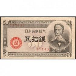 Japon - Pick 61 - 50 sen - Série 174 - Code imprimeur 33 - 1948 - Etat : TTB+