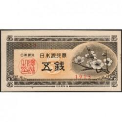 Japon - Pick 83 - 5 sen - Série 9 - Code imprimeur 13 - 1948 - Etat : NEUF