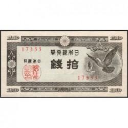 Japon - Pick 84_7 - 10 sen - 1947 - Etat : NEUF