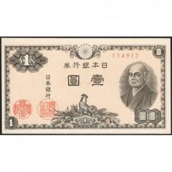Japon - Pick 85a - 1 yen - Série 549 - Code imprimeur 12 - 1946 - Etat : NEUF