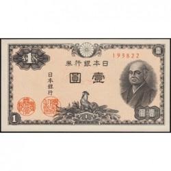 Japon - Pick 85a - 1 yen - Série 938 - Code imprimeur 22 - 1946 - Etat : NEUF
