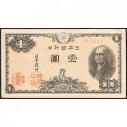 Japon - Pick 85a - 1 yen - Série 976 - Code imprimeur 22 - 1946 - Etat : SUP+