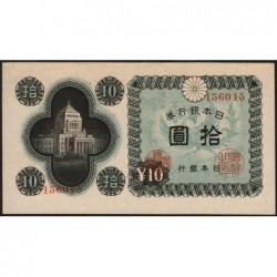 Japon - Pick 87a - 10 yen - Série 560 - Code imprimeur 15 - 1946 - Etat : pr.NEUF