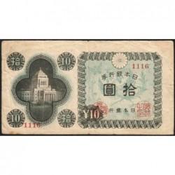 Japon - Pick 87a - 10 yen - Série 1 - Code imprimeur 16 - 1946 - Etat : TB
