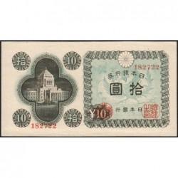 Japon - Pick 87a - 10 yen - Série 827 - Code imprimeur 22 - 1946 - Etat : SPL
